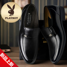 Playboy Men's Shoes Summer Leather Shoes Men's Genuine Leather Middle-aged Men's Business Suit Middle-aged and Old-aged Soft-soled Dad's Shoes