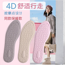 Comfortable soft sole insole women's breathable, odor-proof, sweat-absorbing thin summer sneakers, single shoes, high heel insoles, small white cloth shoes