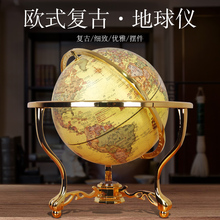 Gufeng Globe Decoration Office Crafts Living Room, Studio Home Decoration, Business Opening Gifts