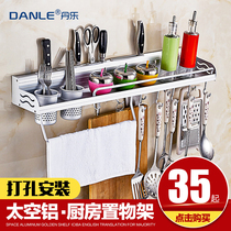 Kitchen racks space aluminum pendant kitchen supplies hardware Rack kitchenware knife rack seasoning storage rack wall