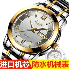 2018 new imported man watches mechanical watch automatic waterproof hollowed fashion quartz male watches