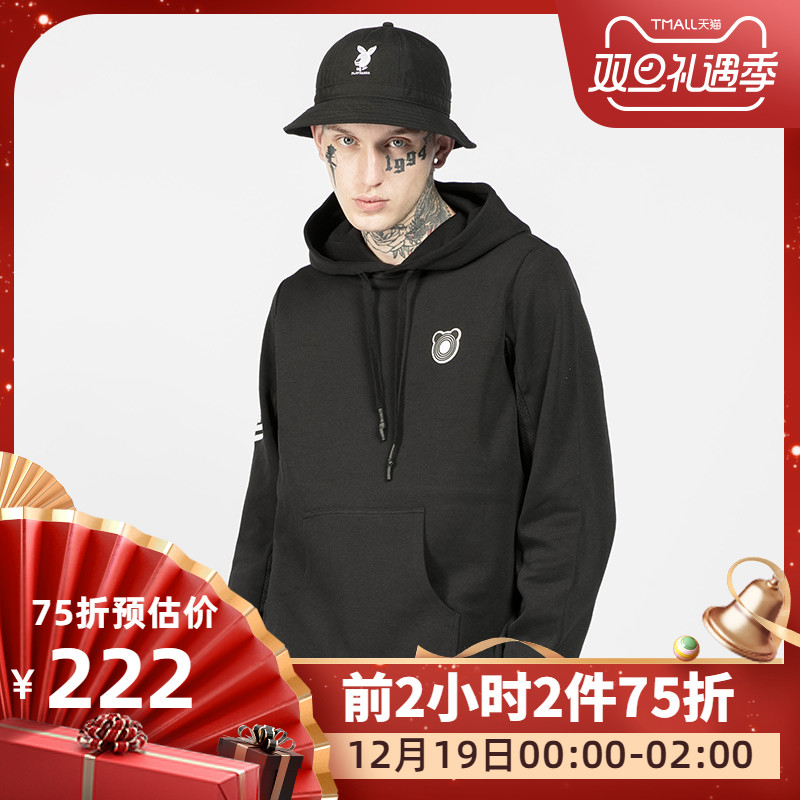 HIPANDA 你好熊猫 设计潮牌  男款 网布印花运动连帽衫 thumbnail