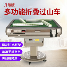 Xuanao New Mahjong Machine Fully Automatic Household Electric Foldable Roller Car Table Dual-purpose Mute Mahjong Machine