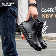 Rain boots, men's low boots, boots, short skid boots, rubber boots, Martin boots, waterproof shoes, men's overshoes, leisure fishing shoes.