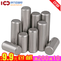 GB119 Standard parts 304 stainless steel cylindrical PIN positioning pin fixed PIN pin solid pin M3 M4