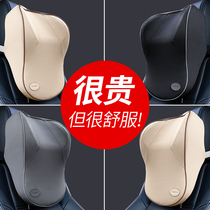 Car headrest neck pillow car pillow car a pair of cervical memory cotton Car Car Seat car lumbar
