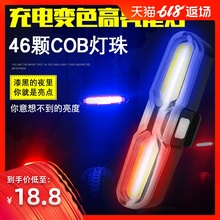 Bicycle taillights, headlights, mountain bike lights, bicycle accessories, night riding equipment, warning flash USB charging