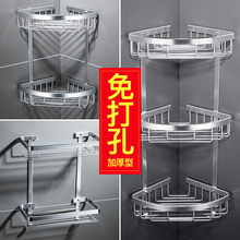 Bathroom rack, toilet, toilet, washstand, triangular receptacle, shower room, wall-hanging toilet without punching
