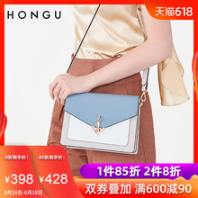 Red Valley Baggage Girl 2019 New Fashion Organ Square Bag with Inclined Cowskin Baggage and Single Shoulder Bag