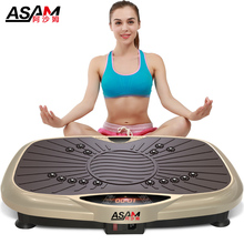 Shaking Machine Fat-throwing Machine Slim waist, thin legs and thin stomach Artifact Fat-losing Machine for Lazy Household Sports and Fitness Equipment