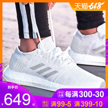 Adidas/Adidas men's shoes Pure boost popcorn sneakers shock-absorbing running shoes AH2311
