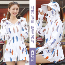 Motorcycle sunscreen shade shawl of Long-style cotton anti-ultraviolet motorcycle in summer electric bicycle