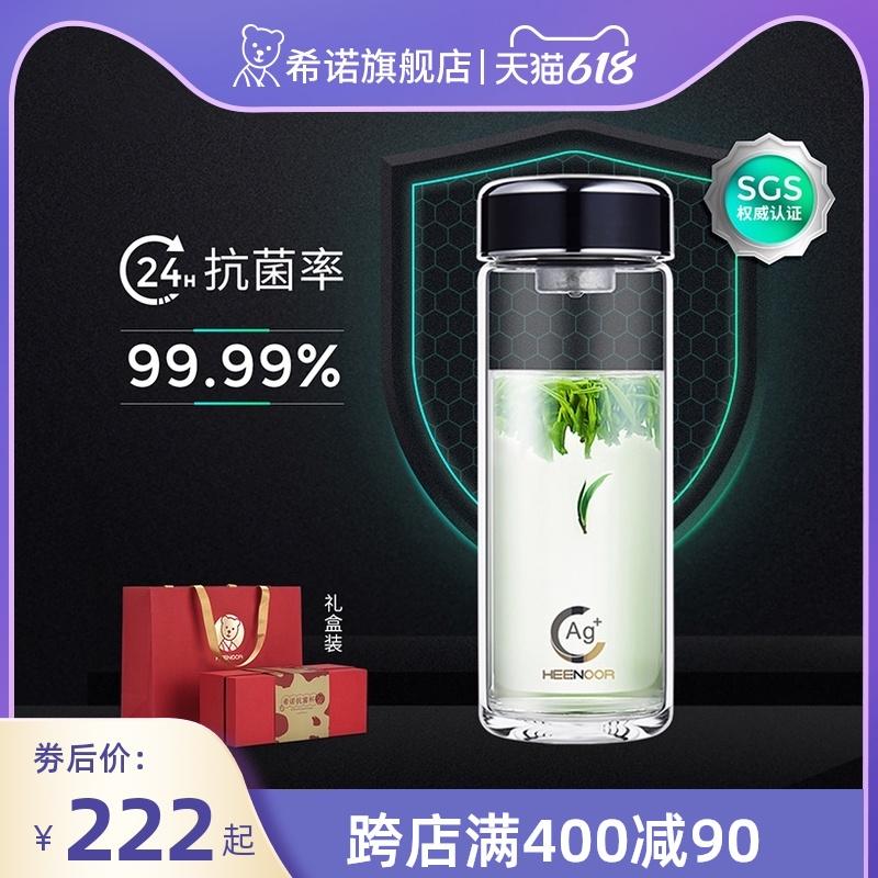 希诺抗菌玻璃杯大容量单层杯子男女士家用泡茶杯便携水杯简约带盖