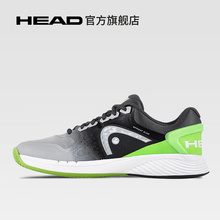 HEAD Hyde Professional Men and Women's Comprehensive Sports Training Tennis Shoes Skid-proof, Wear-resistant and Air-permeable