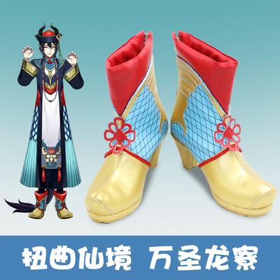 taobao agent E6529 Twisted Wonderland Halloween Malleus customized cos shoes