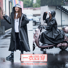 Rainwear for women and adults, full-length hiking jacket, single man riding electric battery bicycle, motorcycle poncho