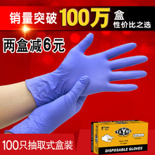Disposable gloves, latex rubber, plastic, PVC for women, waterproof medical operation for food, catering and dishwashing