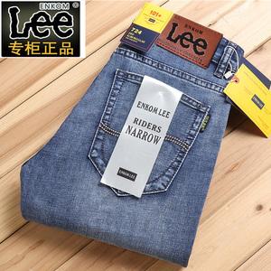 ENKOM LEE牛仔裤男士春夏季薄款弹力直筒宽松商务浅蓝色休闲长裤