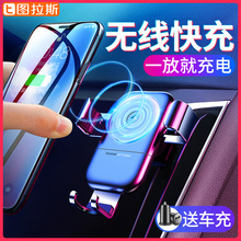 Mobile phone bracket for vehicle wireless charger Apple 8X Huawei automobile navigation bracket with fully automatic induction support