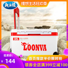 Longwang hate small fishing box can sit on the full set of new competitive quadruped lifting platform fishing box multi-functional fishing box in 2019
