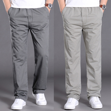 Summer thin men's overalls, men's sport pants, men's leisure pants, straight pants, loose weight and large size trend