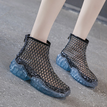 New Spring and Autumn Crystal Shoes, Flat-soled Shoes, Medium-heeled Mesh Yarn Sandals, Air-permeable Mesh Jelly Single Shoes for Women in Summer
