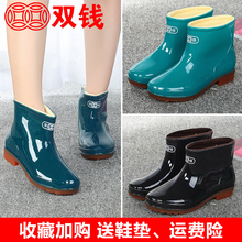 Women's adult rain boots, water shoes, beef tendon bottom, ladies slipper, short boots, boots, rubber shoes.