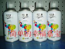 New products can stand bright light paint spray paint model furniture decoration car light oil automatic other paint