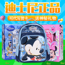 June 1 Gift Prize Disney Kids Stationery Box Bookcase Set for boys and girls Pupils Stationery Learning Goods Complete Examination Necessary Festival Gift Bag Set for Entrance to School