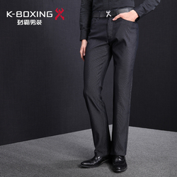 K-boxing/劲霸 DQZX3589