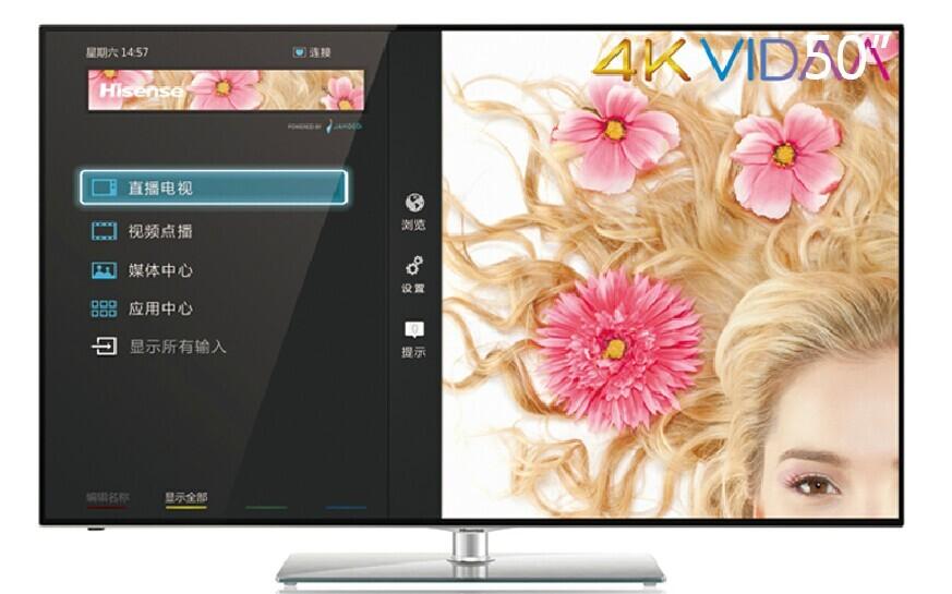 LED-телевизор Hisense  LED42K680X3DU 4k ,3D Wifi 42