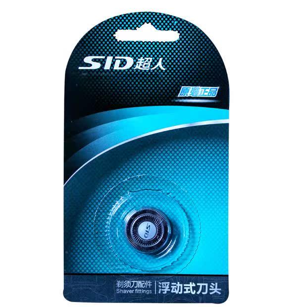Аксессуары для электробритвы SID  SA93 18-3