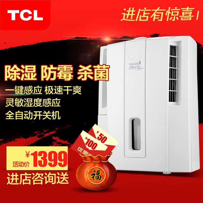 Осушитель воздуха TCL  DES12E
