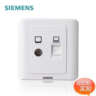 Купить Розетка Siemens 86