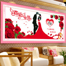 Printed Cross Embroidery, True Love, Eternal Line Embroidery, New Marriage Style, Stickered Diamond Painting Living Room 2019 Small Simple Embroidery