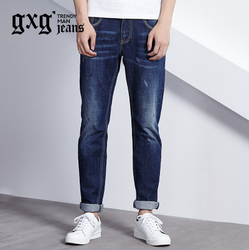 gxg.jeans 61605206