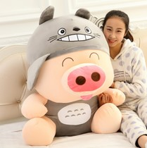 McDull turned Chinchilla doll rabbit plush toy pig large pig pig doll cloth doll birthday gift girl