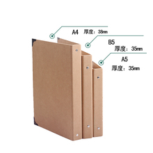 Kraft paper notebook folder shell loose leaf Notepad cover A5B5A4 book cover envelope