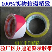 Office Equipment/Consumables/Related Services > Tape > Warning Tape
