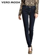 Vero Moda 314332021