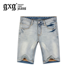 gxg.jeans 32525190