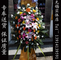 Funeral Basket Memorial Fountain with flower Wuxi same city flowers courier who flower basket chrysanthemum wreath