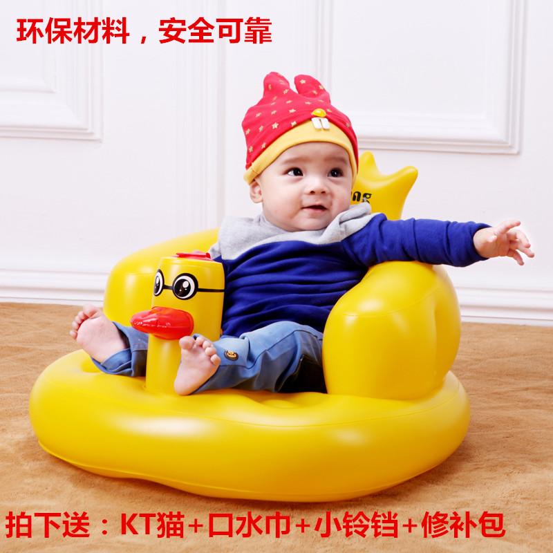 Стульчик для кормления Hezhang 00188