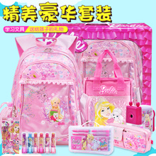 Children's Stationery Set Gift Box primary school supplies girl 1-3-6 grade Bobbi birthday gift prizes Girls Princess schoolbags open school children's Day gift package