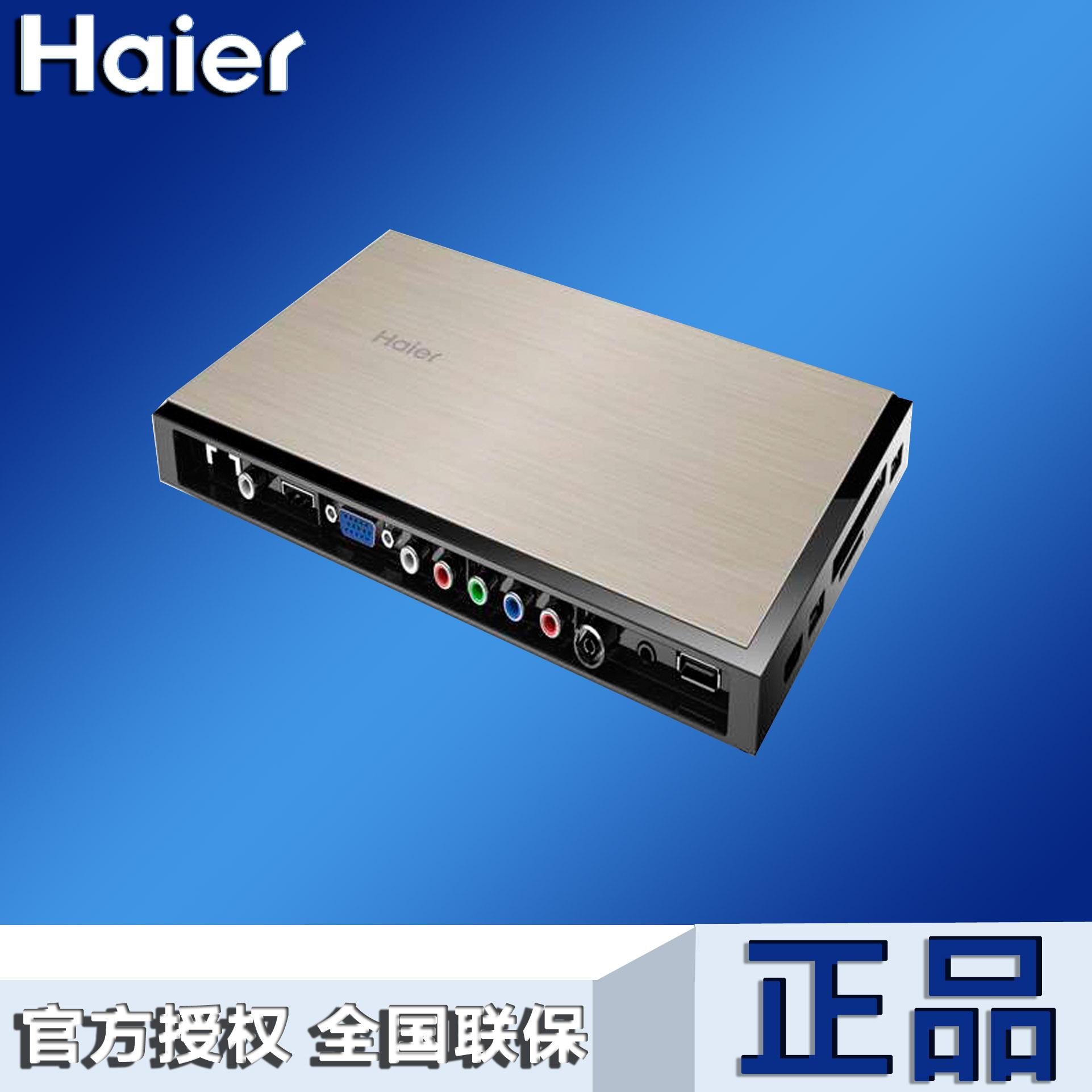 LED-телевизор Haier  MC-A1 LD49U9000 LE48A7000