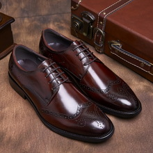 British retro men's shoes Block leather pointed carved Goodyear handmade shoes Men's business suit leather shoes