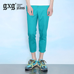 gxg.jeans 42602011