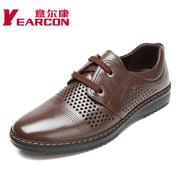 YEARCON/意尔康 S442ZL90485W