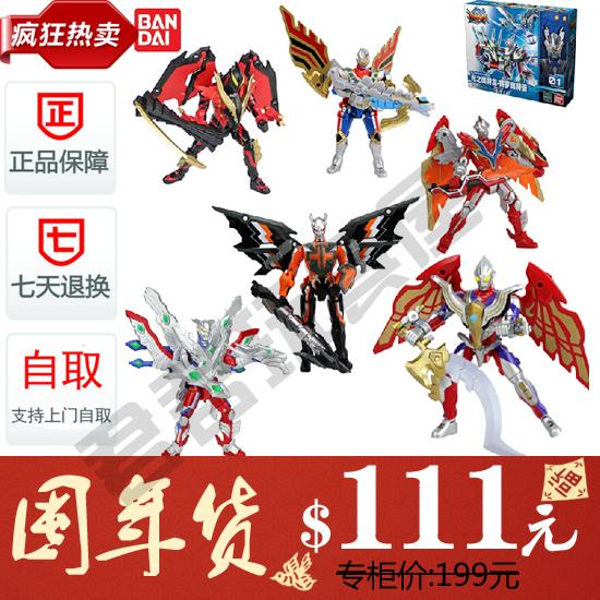 Купить Ultraman Игруша Bandai 2014 62001-62006