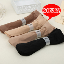 Velvet Thin stockings female black flesh silk stockings transparent wear-resisting anti-hook silk anti-skid ultra-thin spring and Autumn